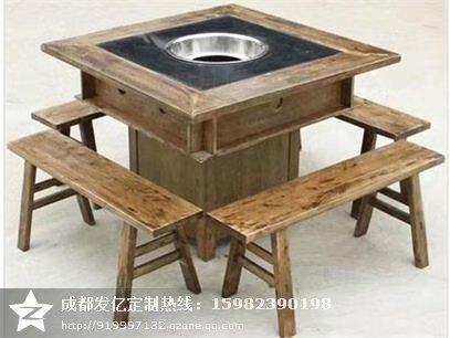 火锅桌椅组合